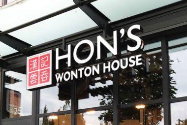 Hons Wonton House Logo